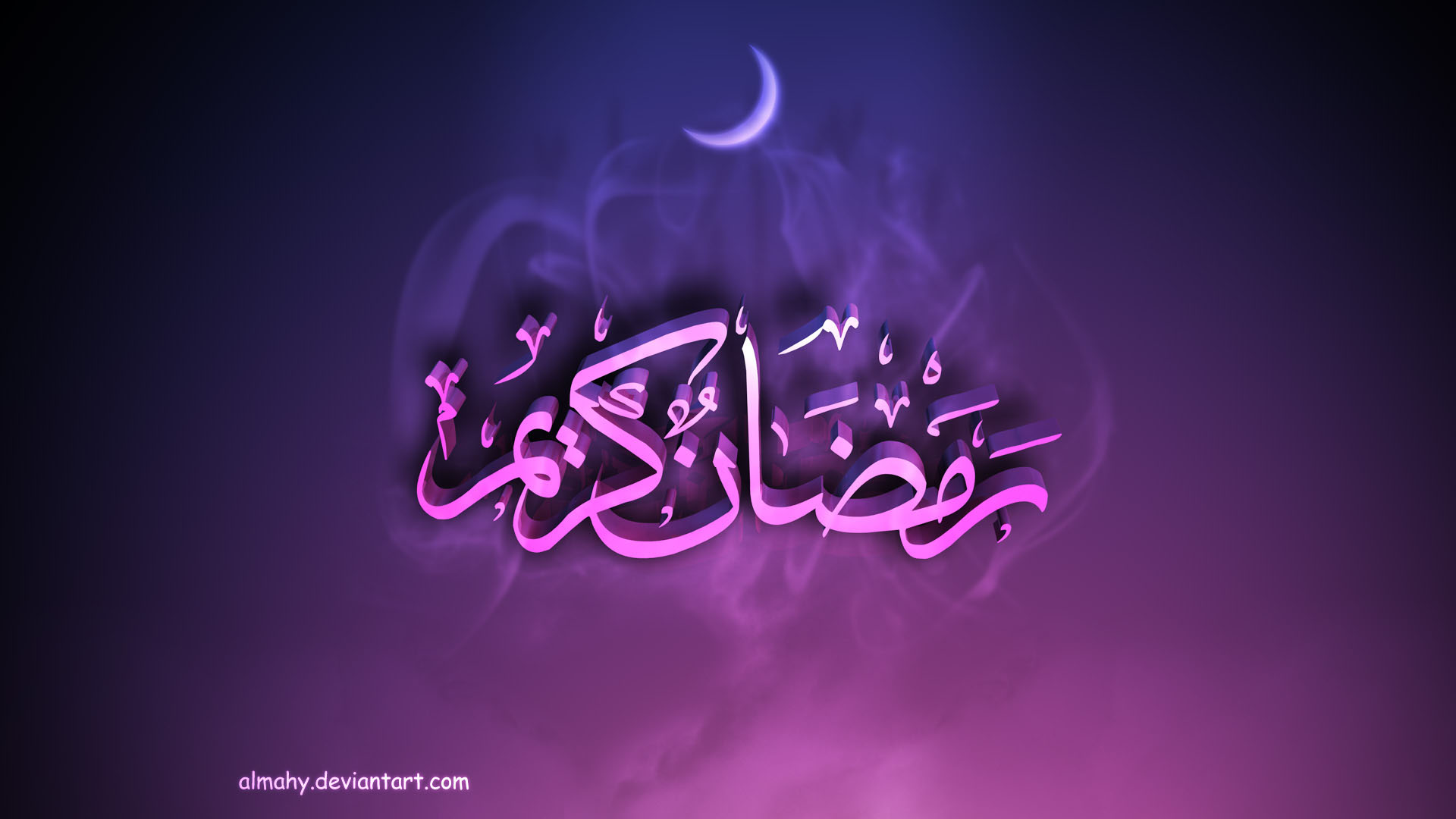 Beautiful Ramadan Wallpapers for your ...