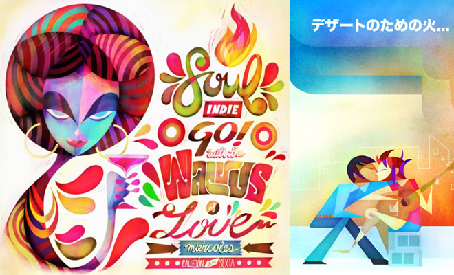 Ultra Modern Digital Illustrations and Abstract Designs by Carlos Lerms