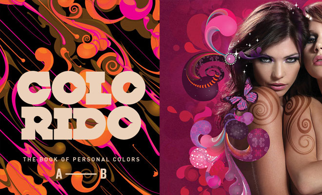 Graphic illustrations and Photo manipulations for your inspiration