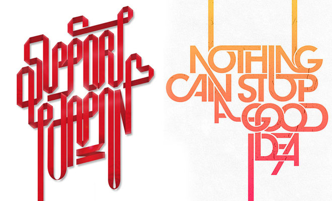 25 Amazing Typography Graphic Designs for your inspiration