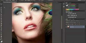 Modifying the brightness Interface in Photoshop CS6